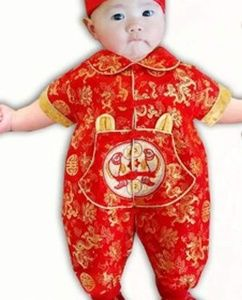 UNISEX CRB Silky feel Newborn Chinese Body Suit